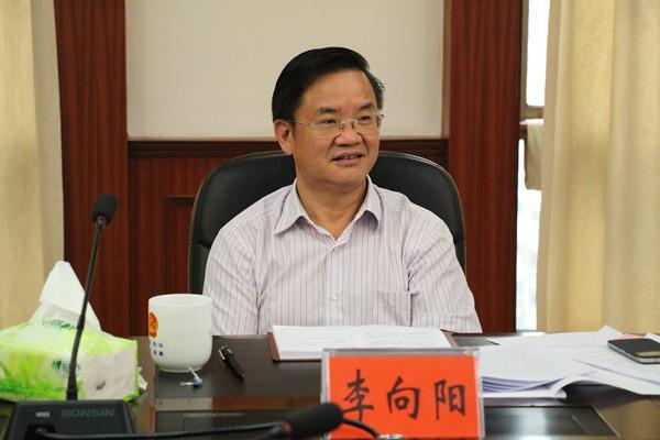 湖南郴州市人大常委会副主任李向阳涉嫌违纪被调查