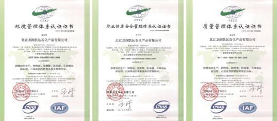 """阳春四月,桃红柳绿。 2016年(第九届)中国润滑油行业聚焦在京隆重召开。 作为本次会议的重要议程,4月21日近百名润滑油行业企业代表到访北京龙润凯达石化产品有限公司位于河北省廊坊市广阳区的廊坊工厂, 实地考察了龙润润滑油从研发到生产的全过程, 了解了龙润人""""质量是企业生命,诚信是生存保障""""的经营理念。"""