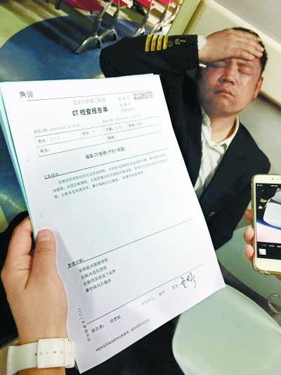 北京晚报记者 王琪鹏 图