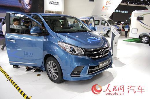用户定义 上汽大通首款SUV D90概念车北京车展发布 组图高清图片