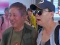"""《搜狐视频综艺饭片花》宋丹丹机场遭粉丝围堵 被错认""""冰冰""""实力懵圈"""
