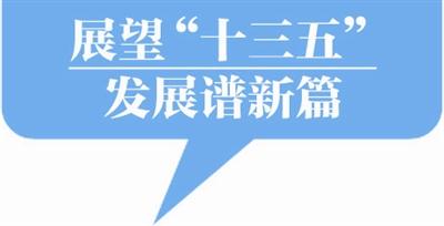 """本报讯(记者 刘�� 董鑫)昨天,2016年""""展望'十三五' 发展谱新篇""""系列形势政策报告会第五场举行,北京市交通委副主任方平作题为《京津冀协同发展交通一体化情况介绍》的专题报告,介绍了""""十三五""""期间北京的交通发展计划。据介绍,北京将努力打造""""轨道上的京津冀"""",京张高铁、京沈高铁正在施工,京沈高铁将增加怀柔站和密云站,未来密云进城只需15分钟。"""