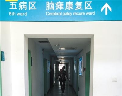3月26日,海华病院一层脑瘫恢复区,需求经过门禁才可进入。新京报记者 彭子洋 摄