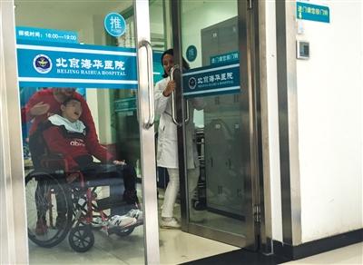 海华病院一层,一位脑瘫患者被推行脑瘫恢复区。新京报记者 彭子洋 摄