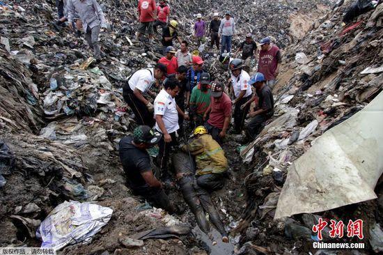 危地马拉首都发生滑坡的垃圾场