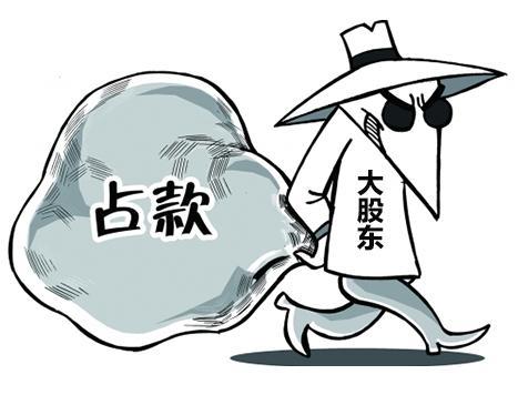在欺诈丑闻中,大股东的份额打击了金利. 该公司将得到特别处理