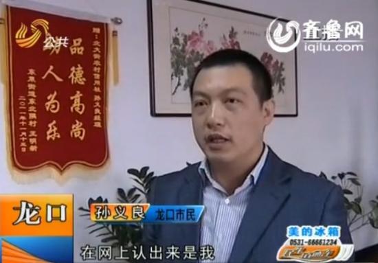 """山东最帅""""西装男"""":车流中抱起摔倒老人(组图)"""