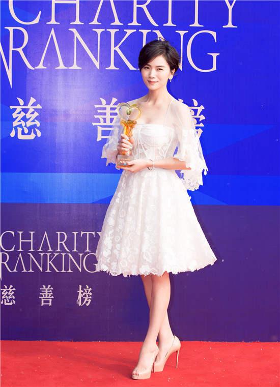 曹曦文出席中国慈善榜红毯