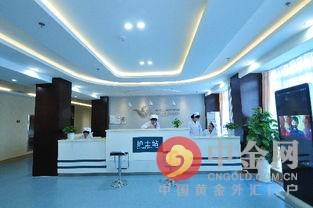 北京医院 北京/和睦家医院验血打两瓶点滴收7200
