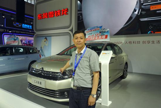 东风雪铁龙天津区域销售经理杨勇先生