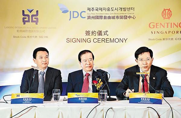 2014年2月,蓝鼎国际宣布进军韩国济州岛建度假村。 东方IC 资料