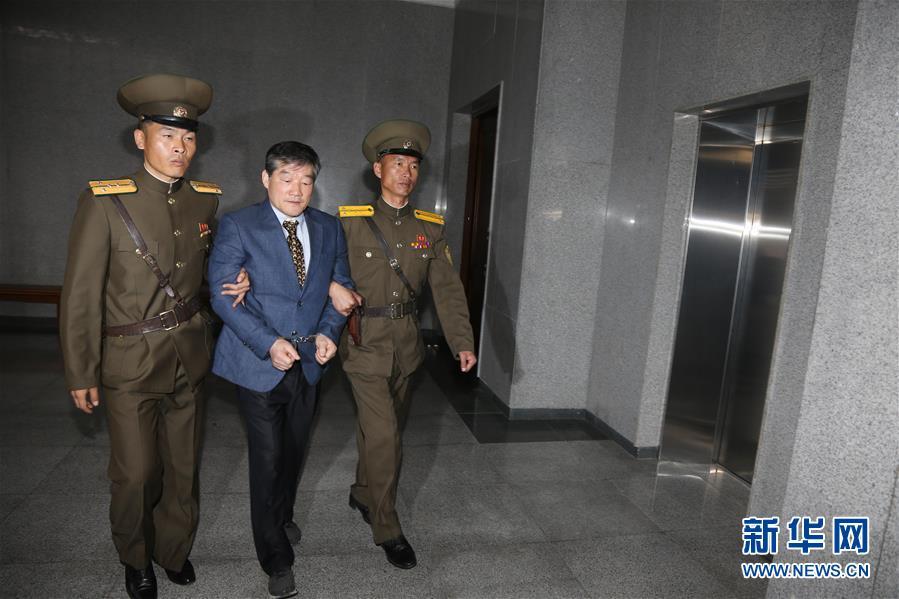 朝鲜判处韩裔美国人10年劳动教养(图)