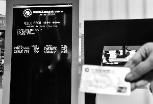昨天是都城收集平安日,由市公安局、市收集职业协会等单元主理的收集与资讯平安展览会在北京展览馆举行。流动现场,警方和参展平安公司揭秘黑客袭击伎俩和电信收集欺骗伎俩。让人震动的是,裹在钱包里的银行卡都能被擦身而过的人盗走小我信息。