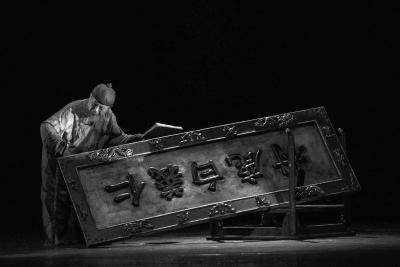 话剧《白鹿原》剧照。(资料图片)京华时报记者 吴平 摄