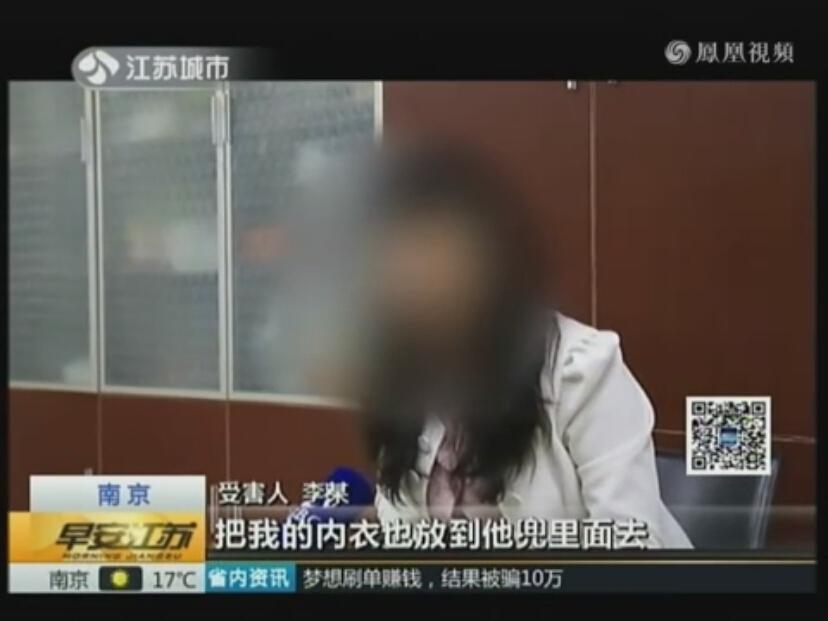 末了在李某的需要之下,女子拦了一辆租借车将受益人李某放了归去。回家以后实时保留了带有怀疑人血迹的衣物,最后警方经过提取DNA将怀疑女子捕获。