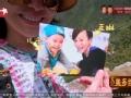 《花样姐姐第二季片花》第八期 林志玲搞笑探险寻宝 王琳首谈离婚哽咽落泪