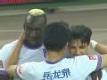 中超进球-蒙特罗后点包抄铲射破门 泰达1-0永昌