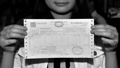 机动车发票抵扣税率_
