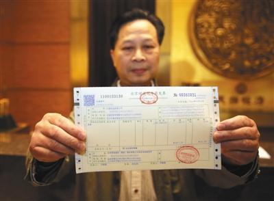 营改增全面推行 国税总局局长见证首张发票