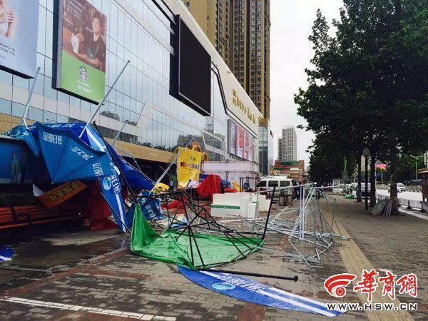 北京 咸阳/5月1日晚上11时,咸阳市气象局发布发布大风蓝色预警信号,受冷...