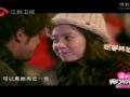 《我们相爱吧第二季片花》第七期 橙汁CP亲密对视秀恩爱 懵智撒娇神功美酥大仁哥