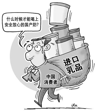 徐 骏绘(新华社发)
