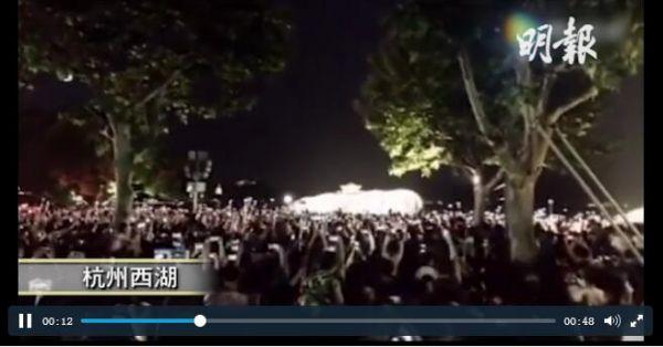视频截图(香港《明报》网站)