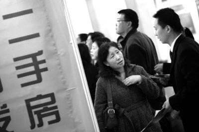松【北京:6月1日起二手房交易须先核验房