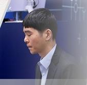 锐体育-AlphaGo颠覆棋坛促革命