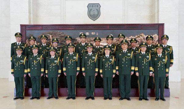 原标题 武警部队举行晋衔仪式,孔令强等13名警官晋升少将警衔 -武警图片
