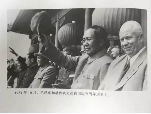 发展国民经济的第一个五年计划是新中国成立后进行大规模经济建设的