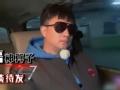 《搜狐视频综艺饭片花》极限挑战再陷抄袭门 男人帮抱团滚地变人体蜈蚣