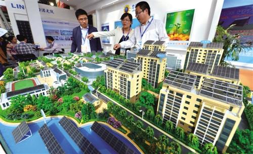 国家明确15项能源技术创新任务 2030年位列能源技术强国
