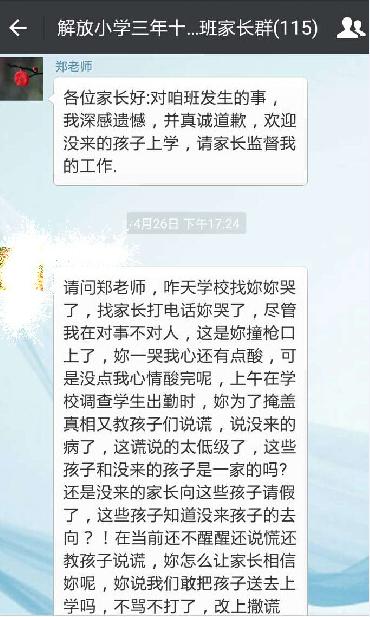 央广网北京5月5日音讯 据国家之声《新闻纵横》报导,谛听尤其声响。
