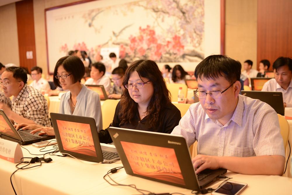 天津上市企业