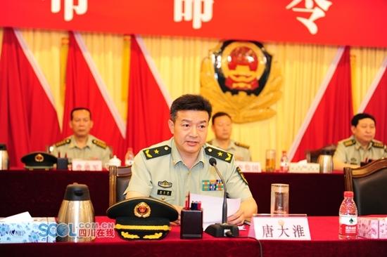朱文祥仼武警四川省总队司令员图片