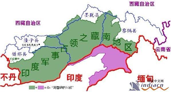 美国官员称中国藏南地区属印度 中方痛批