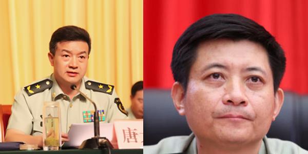 武警四川省总队司令员 武警河南省总队司令员对调图片
