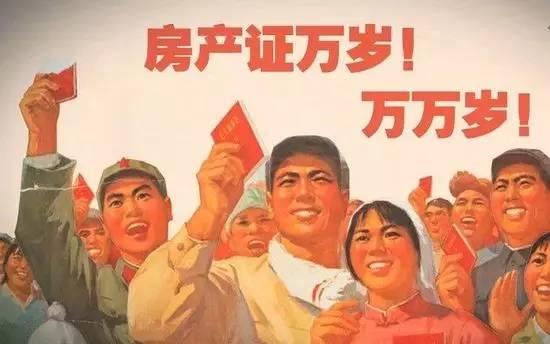人人都在说中产,在中国到底哪些人算中产阶级?