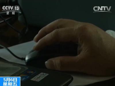 双峰县是湖南中部地区的贫困扶贫重点县,为了来钱快村里的一些年轻人竟动起了歪心思,从2010年开始,他们学会了PS色情图片进行敲诈勒索。在浙江打的阿祥就是在10年春节回乡探亲时被村里人说动了心。