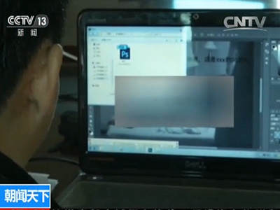 2010年5月,阿祥在投递敲诈信件时被浙江警方抓获。现在已经刑满释放近一年半的阿祥,对自己的过去悔恨不已。