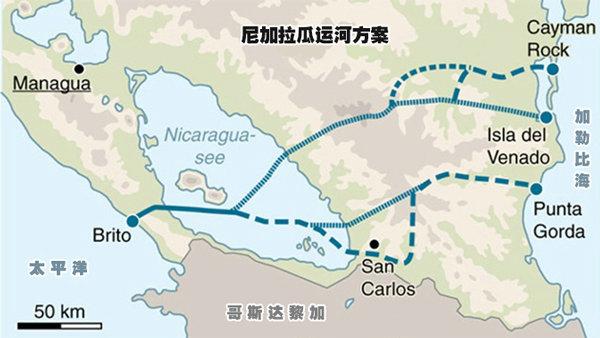 """外媒:中国在中美获1块""""飞地"""" 达263平方公里"""