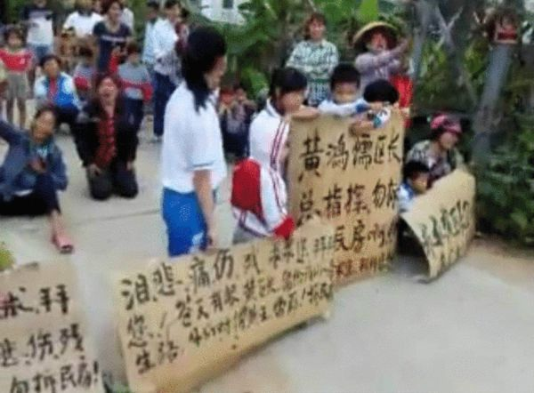 海口琼华村强拆当天,老人小孩向拆迁队下跪求情。村民视频截图