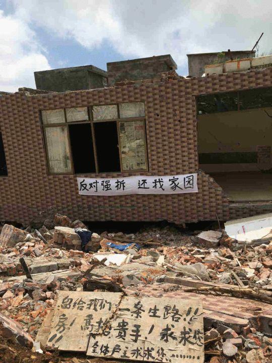 """海口琼华村强拆后标语还在,""""反对强拆还我家园"""",""""留我们一条生路""""。吴雪峰摄"""