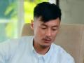 《我们相爱吧第二季片花》20160508 预告 大仁哥真情告白智孝 阿乐谈结婚听懵周冬雨