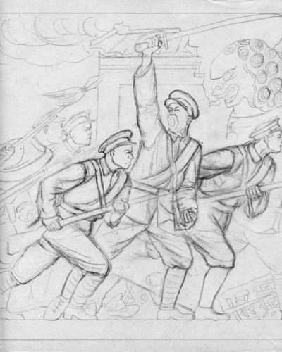 """《人民英雄纪念碑浮雕""""武昌起义""""》局部图稿"""