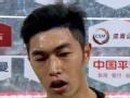 视频-赵和靖赛后采访落泪 最对不起的就是球迷