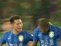 中超进球-萨米尔禁区内抽射破门 国安0-1苏宁