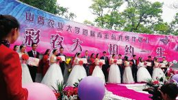 图为集体婚礼现场。 本报记者李林霞摄