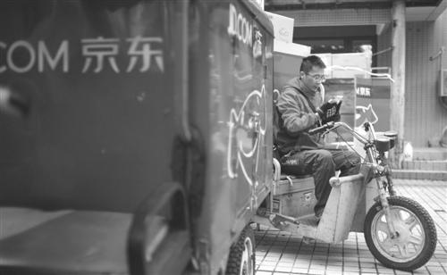 """2016年五一劳动节前夕,京东四川阆中的配送员团队获得了国家邮政总局""""2016最美快递员""""团队称号,这只是京东物流配送体系广为人知的一角。京东从中关村的一个小柜台发展壮大,最早受到关注的就是自建的物流配送,京东的送货速度成为了一个时代的记忆。"""